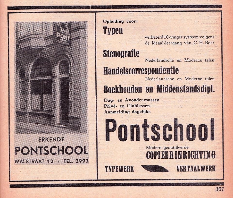 Walstraat 12 Pontschool.jpg
