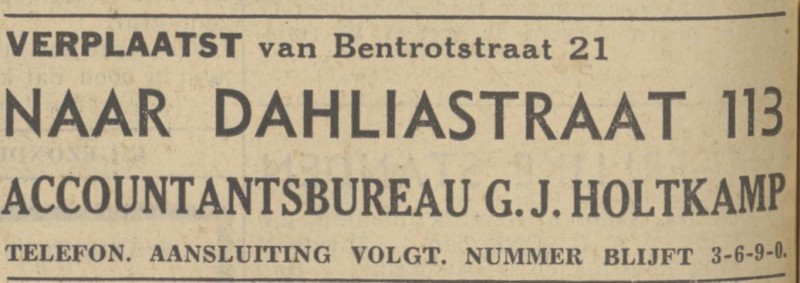 Dahliastraat 113 Accountantsbureau G.J. Holtkamp advertentie Tubantia 29-12-1938.jpg